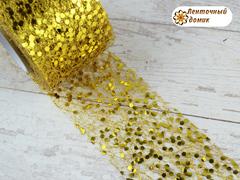 Паутинка с глиттером золотая 5 см