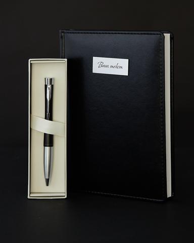 Набор с гравировкой: Ежедневник и шариковая ручка Parker Urban Muted Black Chrome Trim123