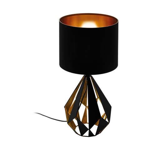 Настольная лампа Eglo CARLTON 5 43077