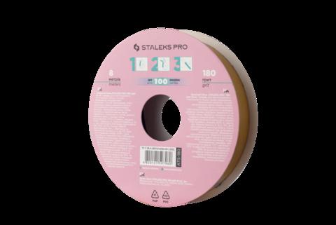 Запасной блок файл-ленты для пластиковой катушки Bobbinail STALEKS PRO 180 грит (8 м)