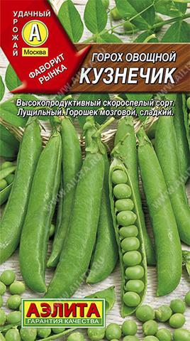 Горох овощной Кузнечик Лущильный
