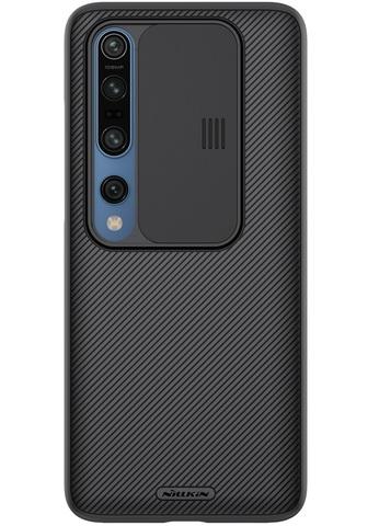 Чехол от Nillkin для Xiaomi Mi 10 и Mi 10 Pro, серия CamShield Case с защитной крышкой для камеры