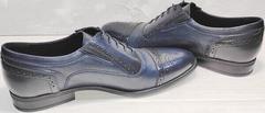 Oxford туфли модельные мужские Ikoc 3805-4 Ash Blue Leather.
