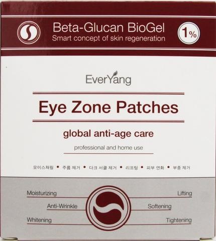 Ever Yang Омолаживающие патчи для век /Eye Zone Patches AntiAge Treatment / 1 пара
