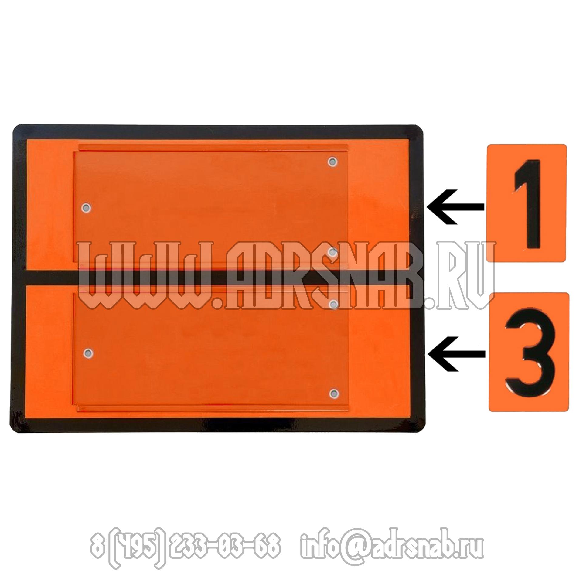 Табличка оранжевая для наборных кодов