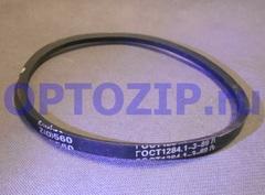 Ремень Z(О)560 (00837)
