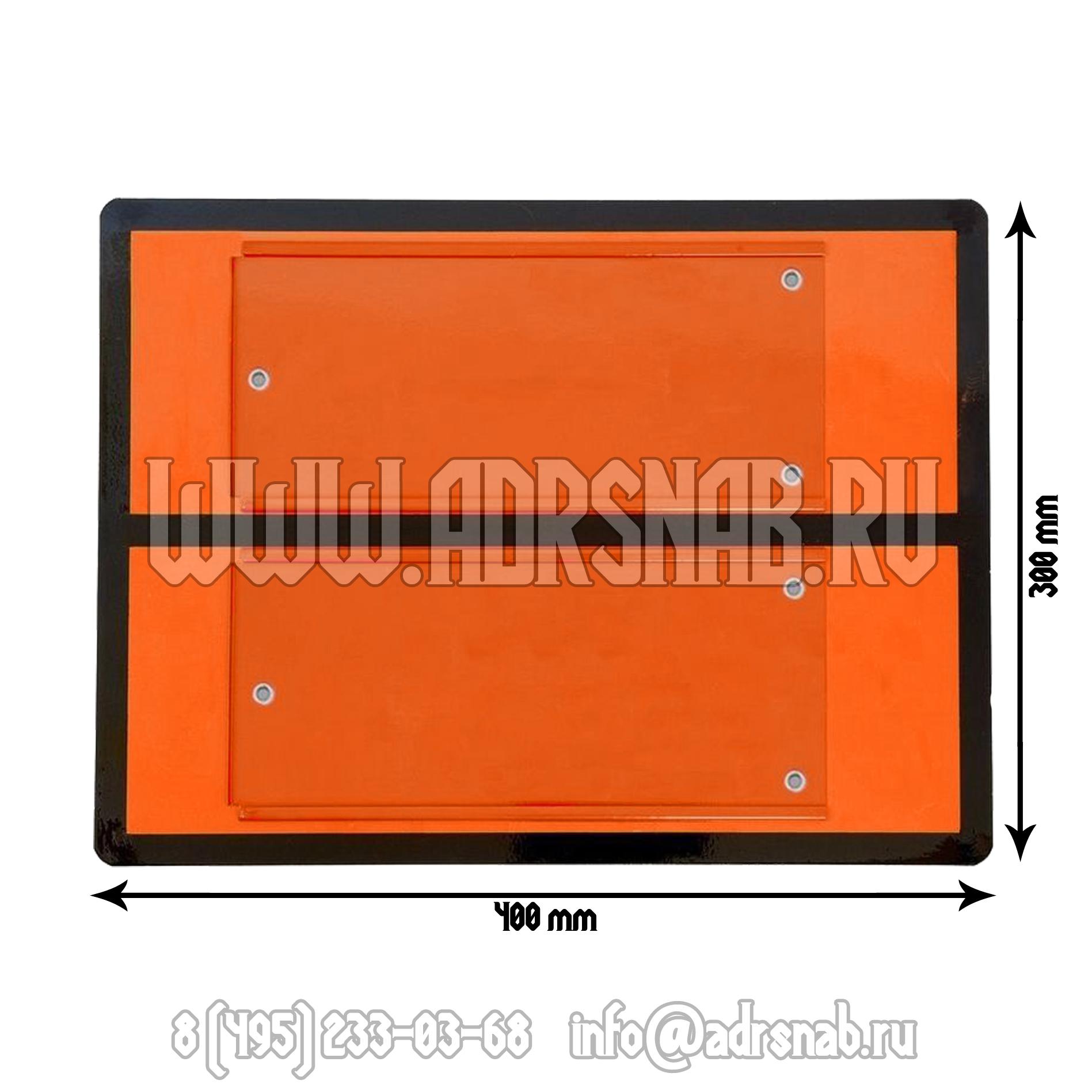 Табличка оранжевая для наборных кодов размеры