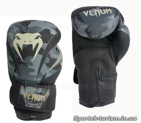 Боксерские перчатки VENUM 14 oz на липучке чёрно-серый камуфляж