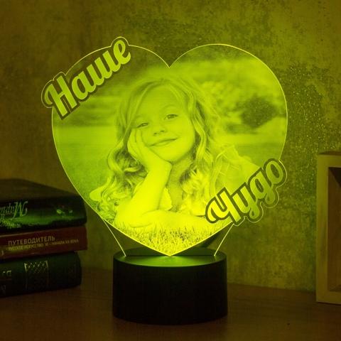 Фото-светильник с большой надписью