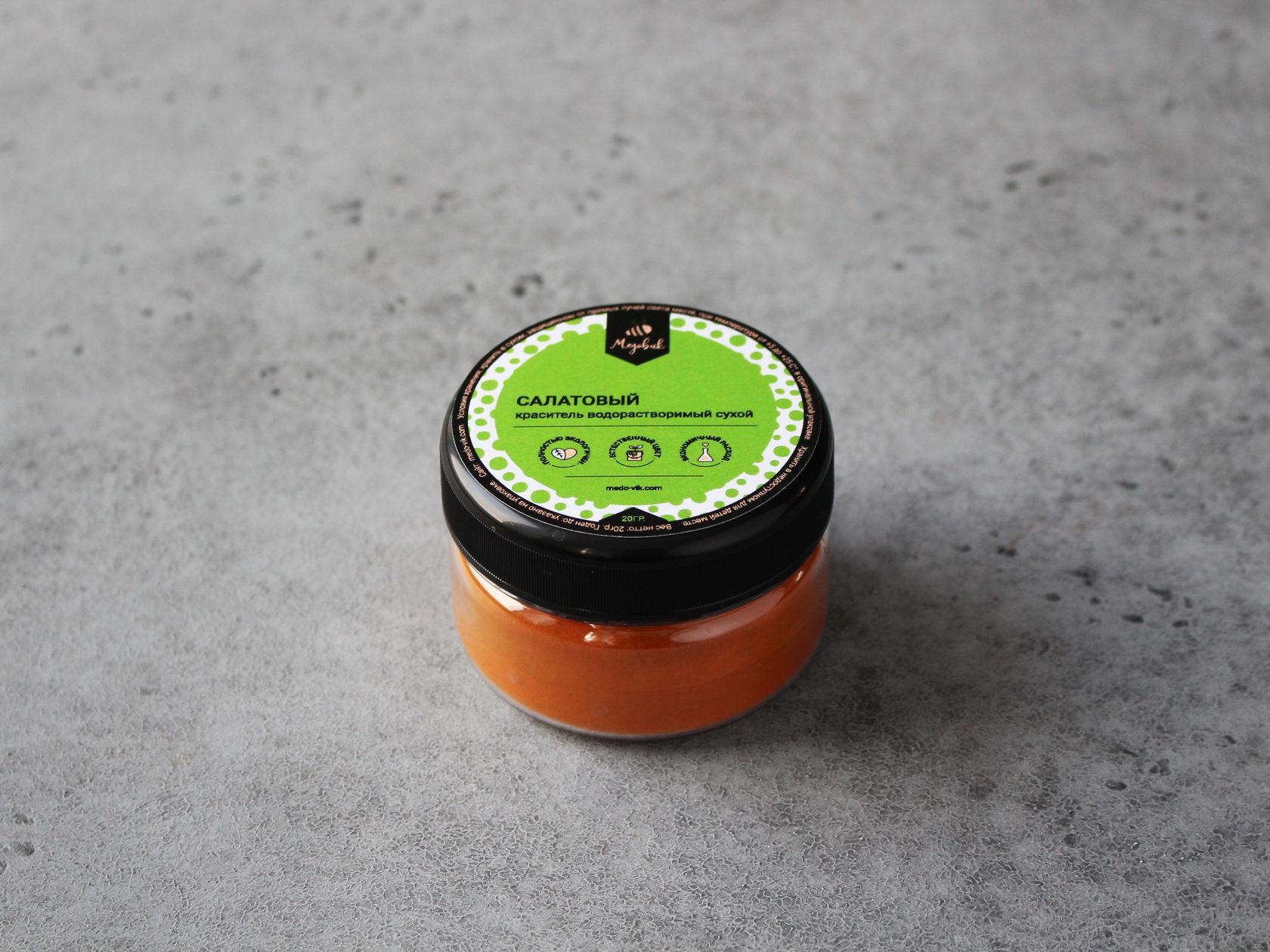 Краситель «Салатовый» водорастворимый, 20 гр