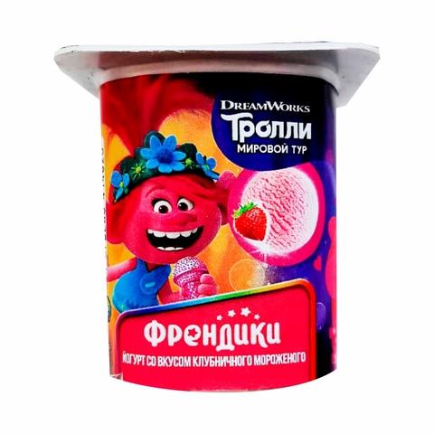 Йогурт DANONE Френдики Клубничное мороженое 110 г КАЗАХСТАН
