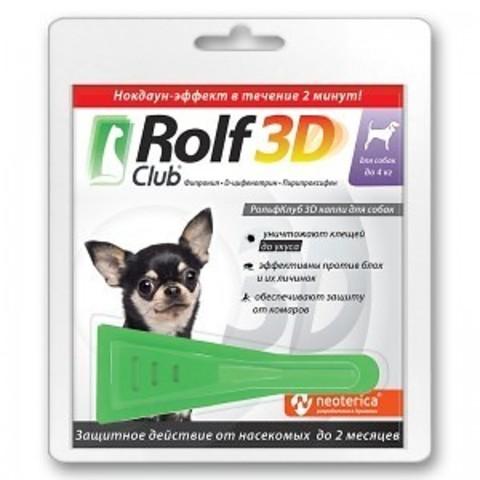 Рольф Клуб (Rolf Club) 3D для собак менее 4 кг 1 пип.