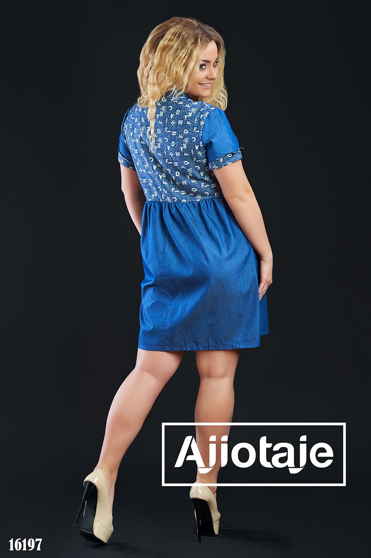 Джинсовое Платье рубашка с завышенной талией