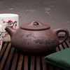 Исинский чайник Ши Пяо 240 мл #P 19