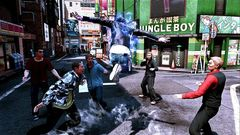 Lost Judgment PS4   PS5