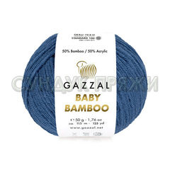 GAZZAL BABY Bamboo 95222