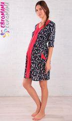 Евромама. Халат на молнии для беременных и кормления, красный. Фото2