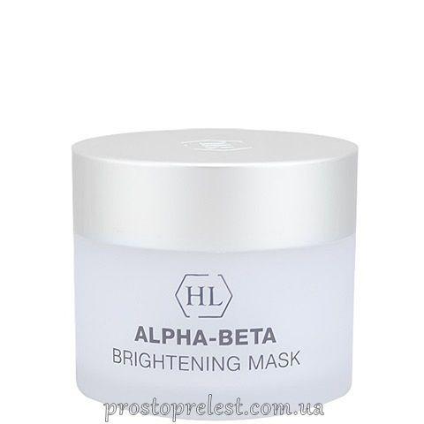 Holy Land Alpha Beta Brightening Mask - Підтягуюча маска на основі фруктових екстрактів і вітамінів