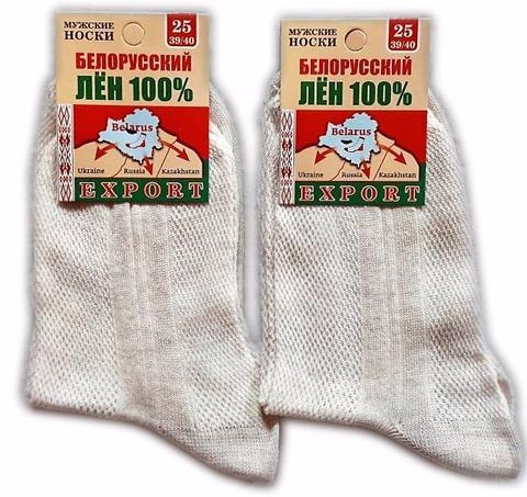 Носки Белорусские Лён (10 пар)