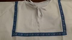Крестильная рубашка на рост до 160см
