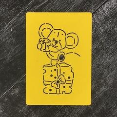 Мышка №83 с сырным подарком