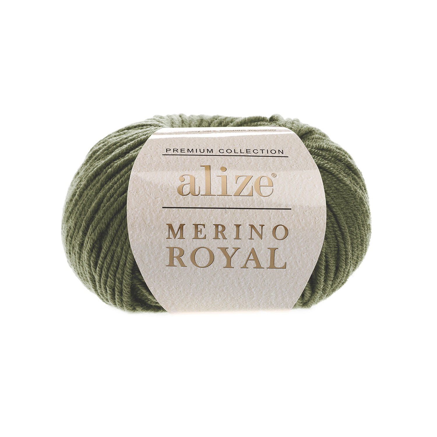 Alize Merino Royal хаки 284