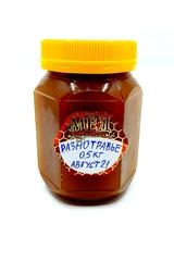 Мёд таежное разнотравье 0,5кг