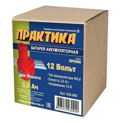 Аккумулятор для MAKITA ПРАКТИКА 12В, 2,0Ач,  NiCd, коробка (030-900)
