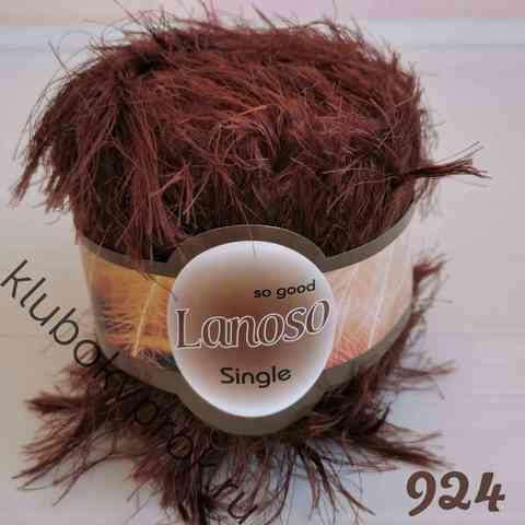 LANOSO SINGLE 924, Темный коричневый