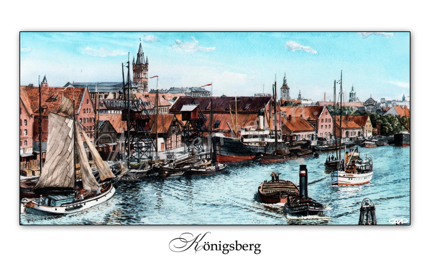 Открытка Кёнигсберг 9