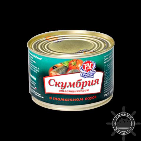 Скумбрия в томатном соусе, 250 г