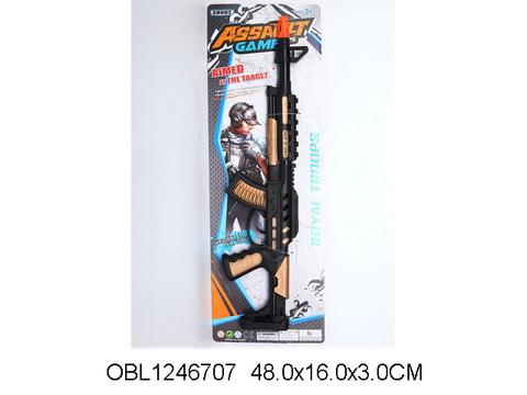 Автомат трещотка, 48 см. (на картоне), 506B66