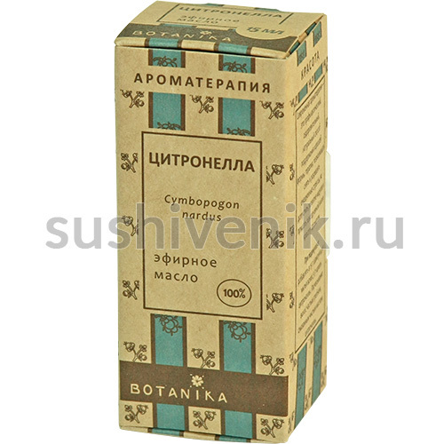 100% эфирное масло цитронеллы (Citronella oil / Cymbopogon winterianus)