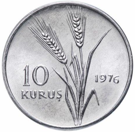 10 курушей. Турция. 1976 год. AU-UNC
