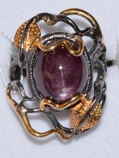 Флора-зв.корунд (серебряное кольцо с позолотой)