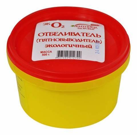 Отбеливатель (перкарбонат), 500 гр. (Житница здоровья)