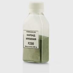 Карбид кремния F230 100 гр.
