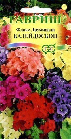 Флокс Калейдоскоп, друммонди*, смесь 0,1 г