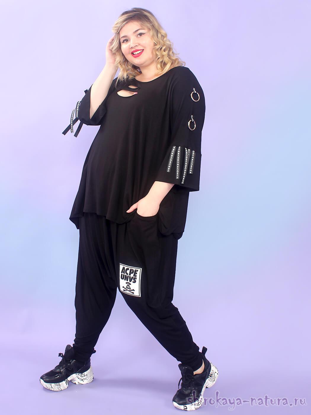Большие размеры брюк с низкой проймой