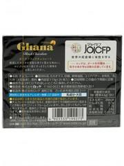 Шоколад ГАНА Экселент, темный, набор 4,6 гр*26 шт., Lotte, 119,6 гр.