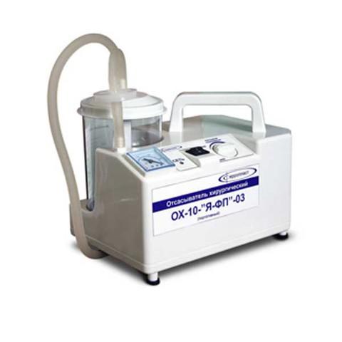 Отсасыватель хирургический ОХ-10-«Я-ФП»-03 - фото