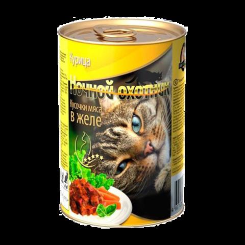 Ночной охотник Консервы для кошек с курицей кусочки в желе (Банка)