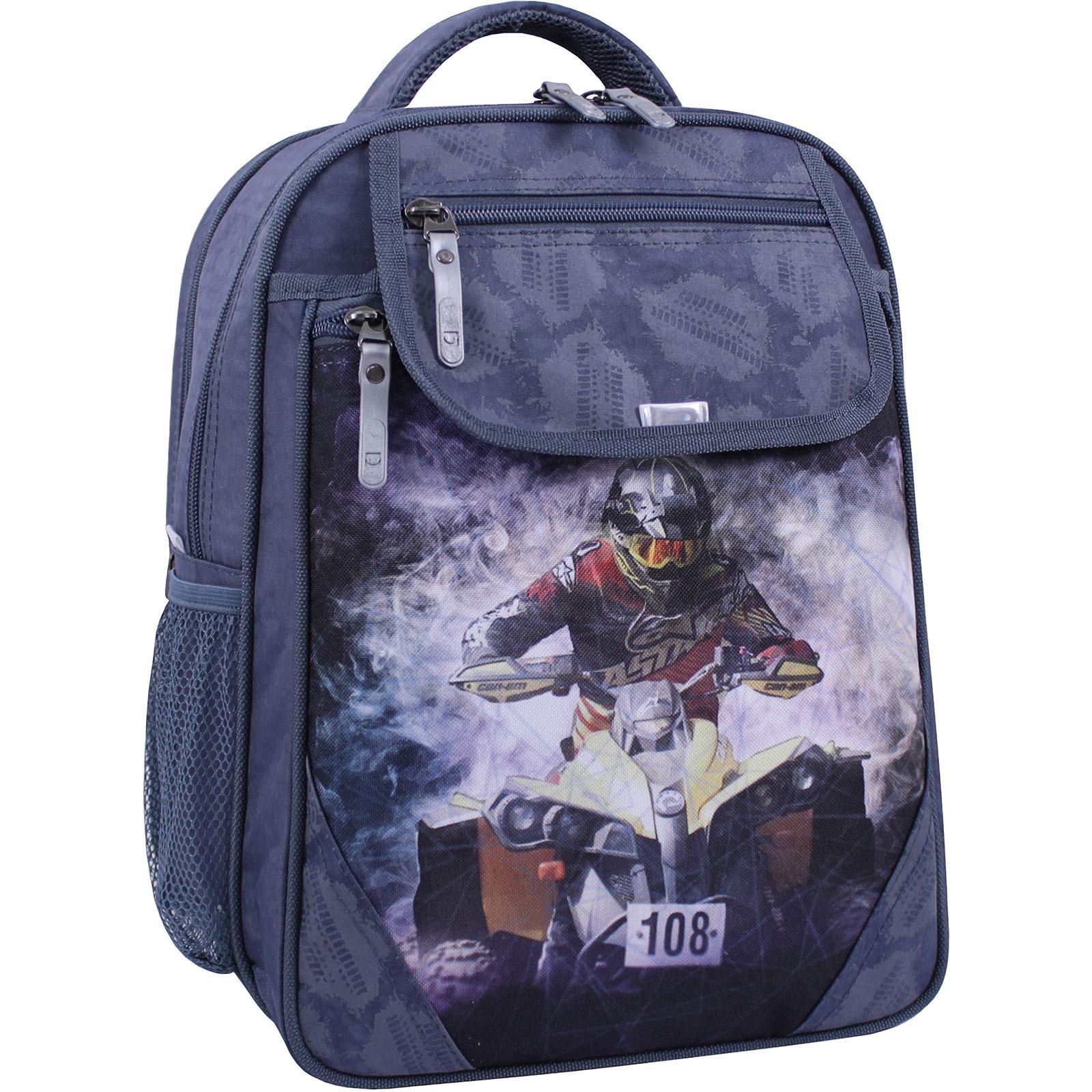 Детские рюкзаки Рюкзак школьный Bagland Отличник 20 л. 321 серый 505 (0058070) IMG_1276_суб.505_.JPG