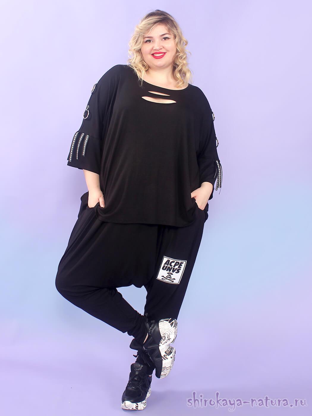Женские штаны с мотней 74 размер