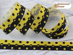 Лента репсовая черно-желтая в горох 25 мм