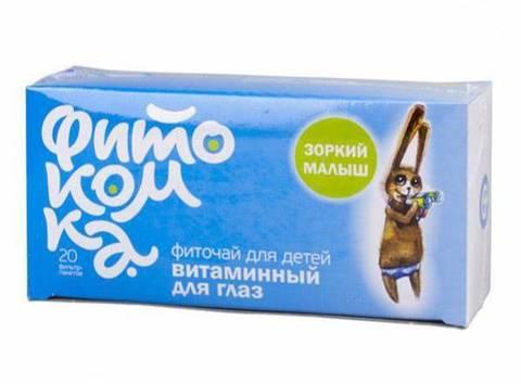 Чай детский травяной, Фитоком Алтай, Зоркий малыш, ф/п, 1,5 г, 20 шт