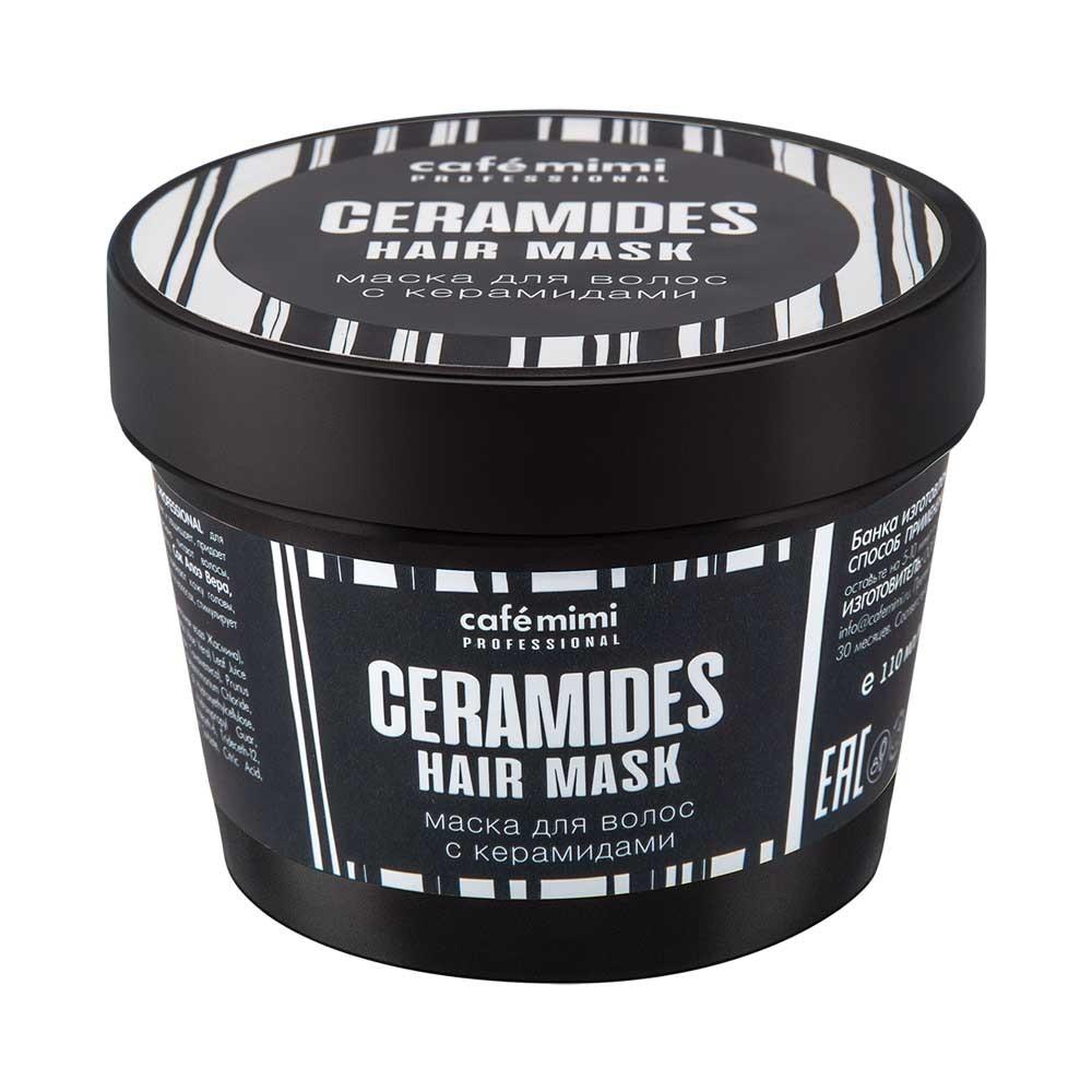 Маска для волос с Керамидами
