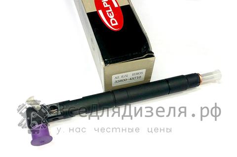 Форсунка восстановленная DELPHI 33800-4A710 для Hyundai H1, Porter / Kia Bongo