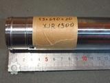 Перья вилки Yamaha XJR 1200 XJR 1300 43 640 20