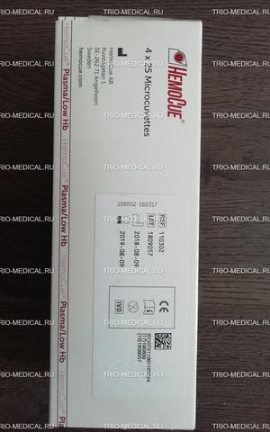110302 Микрокювета HemoCue